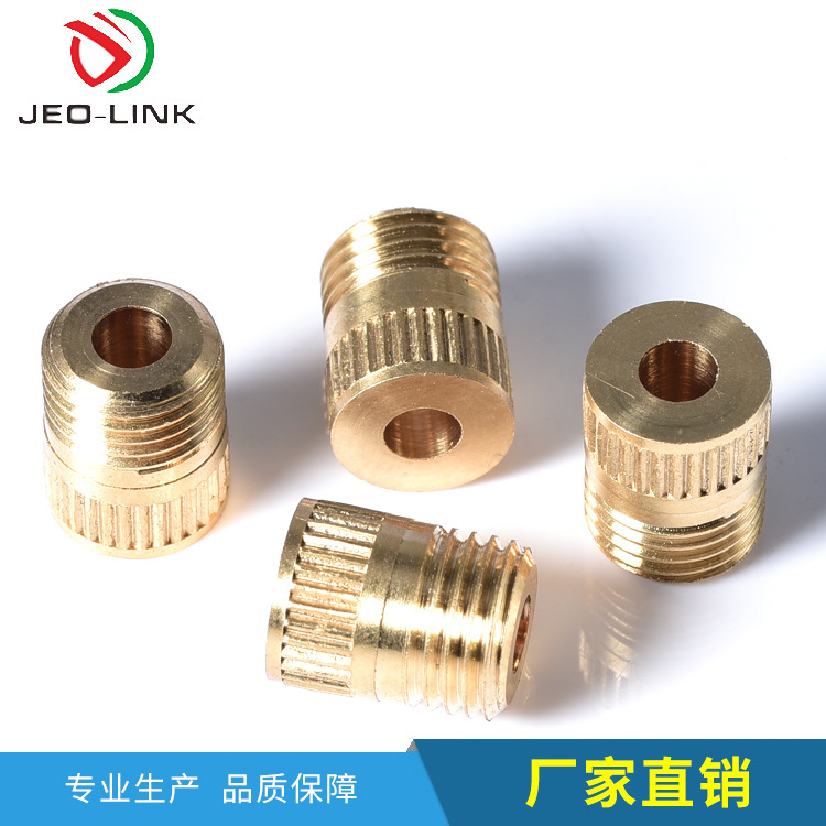 Precision copper turning parts Through hole outer tooth screw M4 embossing machine addition