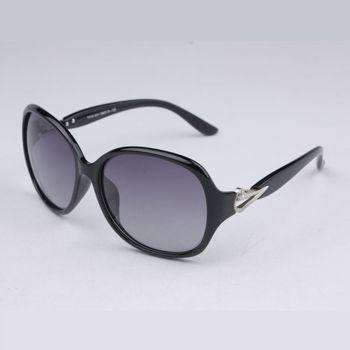 b628bb7377 Polar Shield Sunglasses(t112 C01) - Buy Polar Shield Sunglasses ...