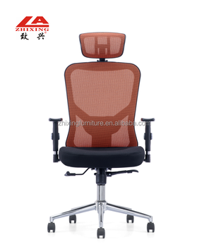 ZHIXING High Back Swivel Executive Office Chair With Adjustable Armrest  LA861FH