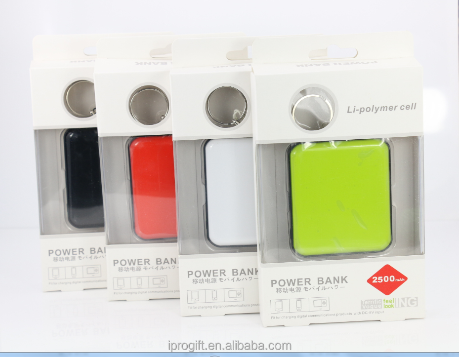 2017 Hot Selling wholesale Products 3000mAh ultra thin christmas gift powr bank