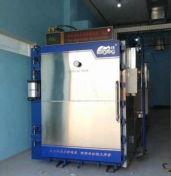 Ethylene Oxide Gas Sterilization at Best Price in