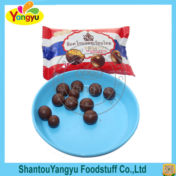 Halal Chocolate Series Crispy Chocolate Coated Chocolate Wafer Biscuit