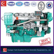 Low PRICE!! 300kw marine propulsion diesel engine