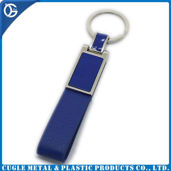 High quality leather keychain/ high quality leather keyring