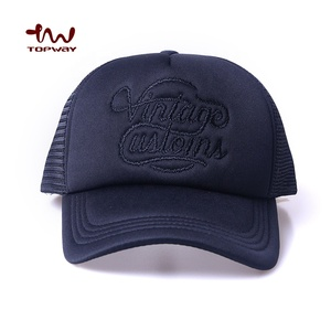 Customized Embroidered Logo 5 Panel Foam Mesh Trucker Cap Hat