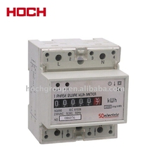 SINGLE PHASE ELECTRONIC DIN-RAIL ACTIVE ENERGY METER