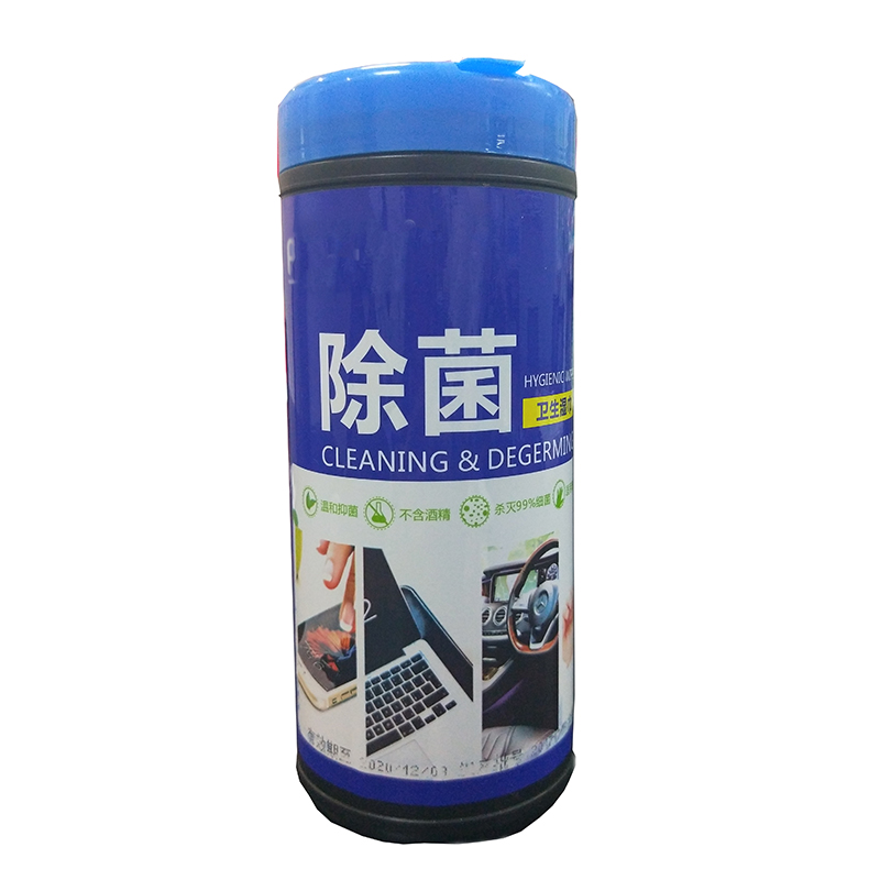 Wholesale Custom Wet Tissue Bottle Wet Wipe for Man Shoe
