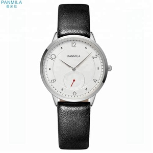 Panmila Genuine Leather customized personalized wrist watch