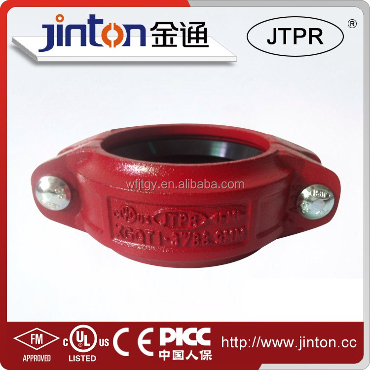 China construction pipe fittings ductile iron rigid coupling