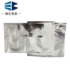 Aluminum foil packaging bag packets plastic pouch food grade