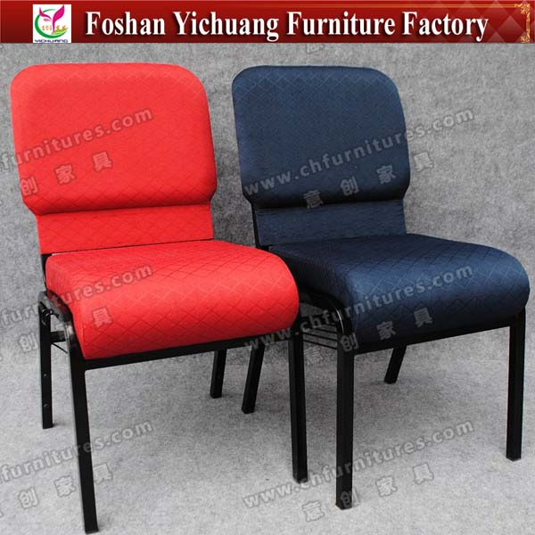 Padded Stackable Church Chairs Padded Church Chairs Padded Church