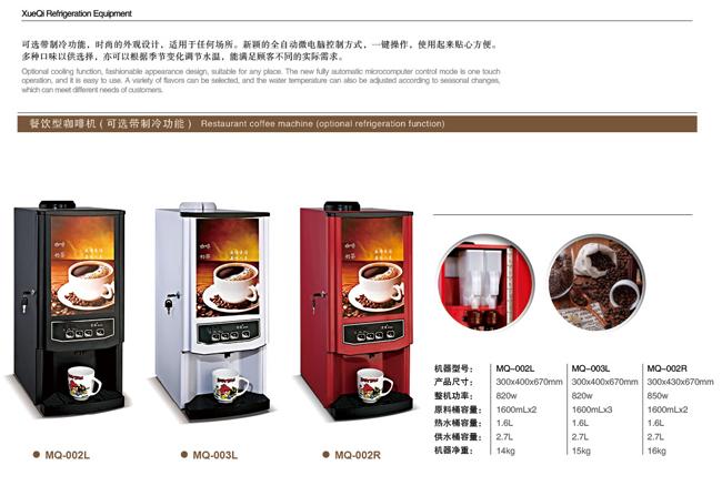 Oem macchina per il caffè espresso per il Ristorante