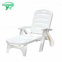 Portable folding plastic Swimming Pool beach chaise lounge chair with wheels wholesale