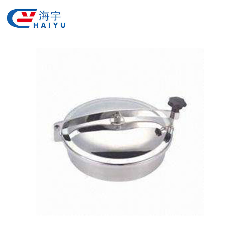 sc 1 st  Alibaba & Manhole Door Manhole Door Suppliers and Manufacturers at Alibaba.com