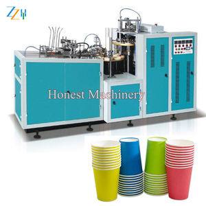 High-efficiency Paper Cup Machine Making Machine Prices