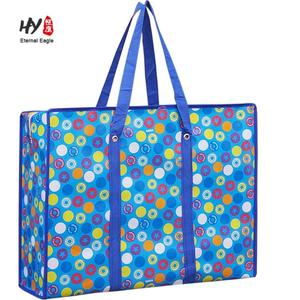 Extra-Large Plastic Checkered Storage PP Woven Laundry Shopping Bag
