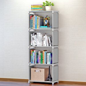 Suoernuo sjx105 DIY Adjustable Bookshelf 4-tiers Book Shelf Office Storage Shelf Plastic Storage Cabinet