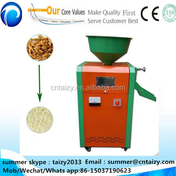 Factory Offer Rice Paddy Separator/Brown rice milling machine