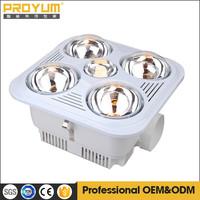 Bath Infrared Fan Heater Ceiling Mounted - Heat/fan/light 4-in-1 ...