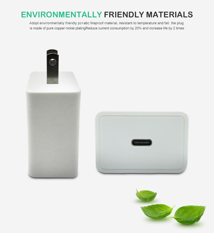 गर्म बिक्री प्रकार सी पावर एडाप्टर दीवार चार्जर यूएसबी सी फोन दीवार चार्जर
