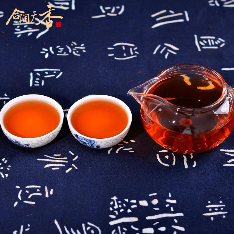 Feiyan Chinese Diet Tea Senna - dutchnews