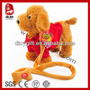 China wholesale stuffed yellow walking electric plush dog toy