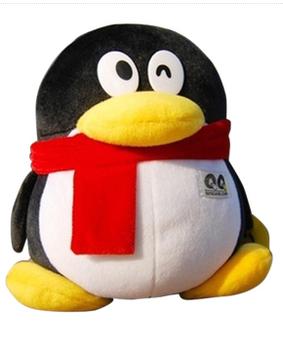 Factory Promotion Stuffed Plush Gl Tencent Qq Baby Toy With Scarf - Buy  Tencent Qq Baby Toy,Stuffed Plush Gl Tencent Qq Baby Toy,Factory Promotion