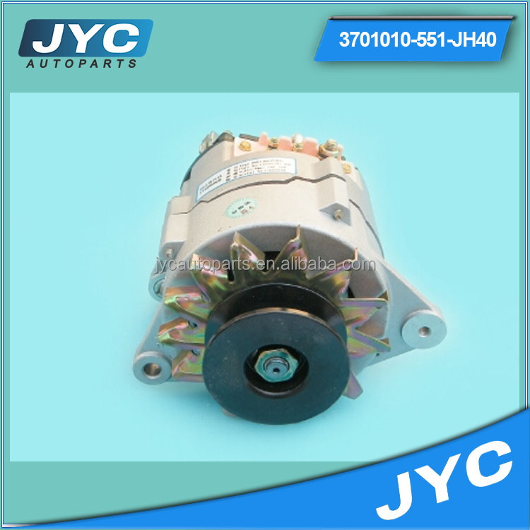 High Quality 2012 New Model Ranger Alternator AB3910300AD
