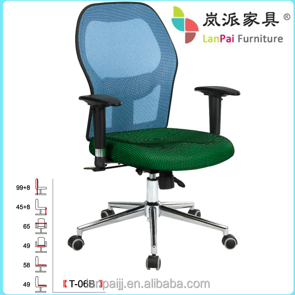 Executive Chair fice Chair Seat Cover Fabric Executive Chair fice Chair Seat Cover Fabric Suppliers and Manufacturers at Alibaba