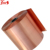 China Electrical Copper Clad Board Material Brass Coil