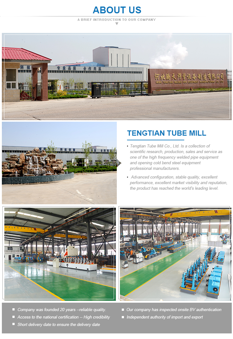 Tengtian factory hot sale h.f pipe welding production line automatic steel pipe cold cutting machine