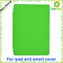 2015 colorful for ipad air 2 cases ultra slim