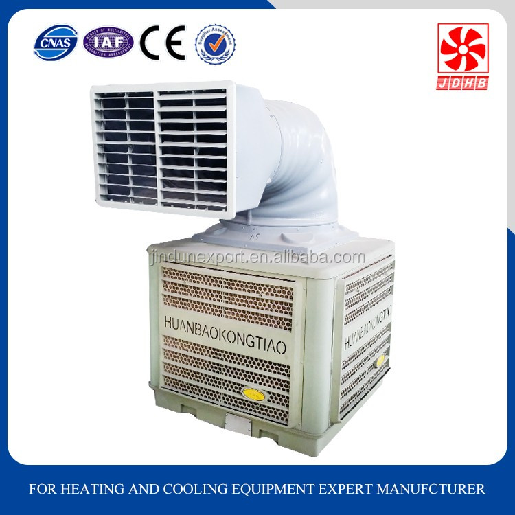 auto evaporative air cooler auto evaporative air cooler suppliers and at alibabacom