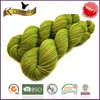 Smooth super soft mixed color hand knitting acrylic chenille yarn for wholesale