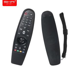 SIKAICASE Original Voice Mate For LG Magic Remote Smart TV Remote Control