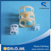 Premium plastic polypropylene pall ring pp rpp pe pvc materials for absorption