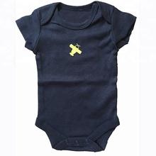 bfaef75cedaf New Baby Suit