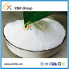 YXFLOC Chemicals for industrial production beijing flocculant polyacrylamide