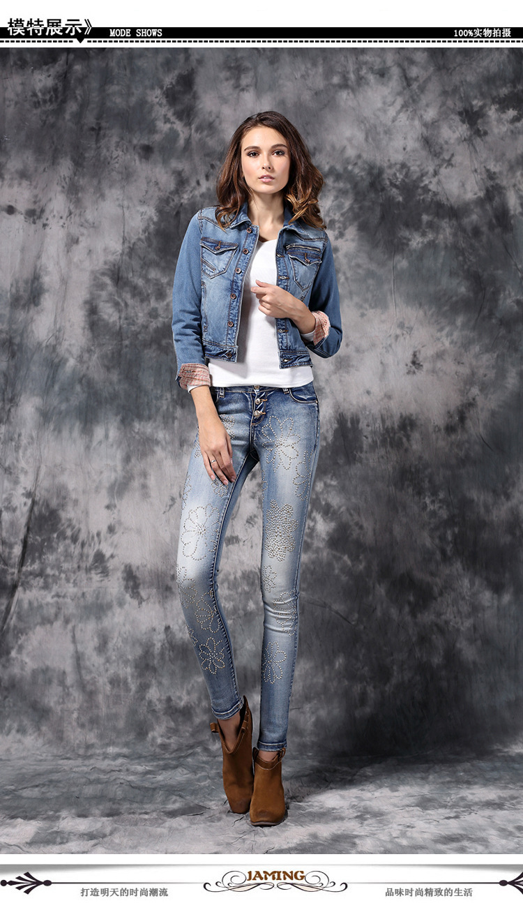 Top Jeans Brands For Women