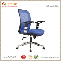 Latest Modern Mesh Back Mesh Seat Cover Gaming Office Chair