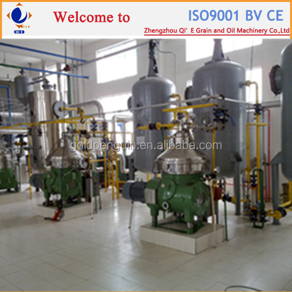 Energy Saving QIE Brand used cooking oil refining machine