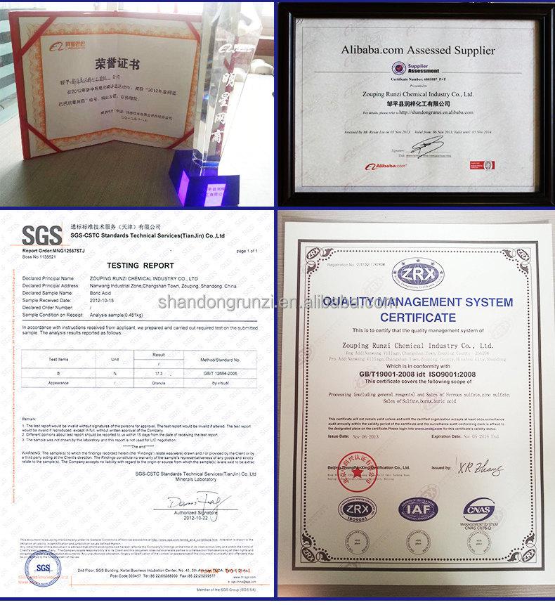 China Origin Sa Nitrogen Fertilizer Supplier 2~5mm Granular ...
