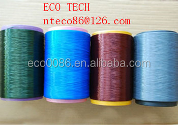 Wholesale nylon 66 high tenacity yarn polyamide 66 industrial yarn ...