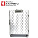 Wholesale Design 20 inch aluminum rimowa luggage suitcase