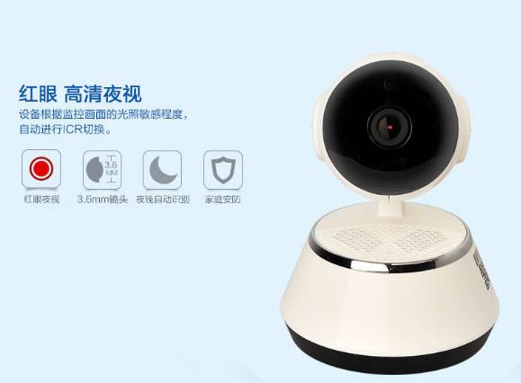 Mini Wifi Ip Camera Hd 720p Wireless V380 App Cctv Security Camera P2p  Network Baby Monitor Home Protection Mobile Remote Cam - Buy Mini Wifi Ip