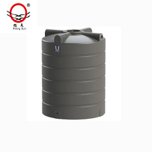 Risingsun manufacturer stable Storage Water Container treatment Water Tank