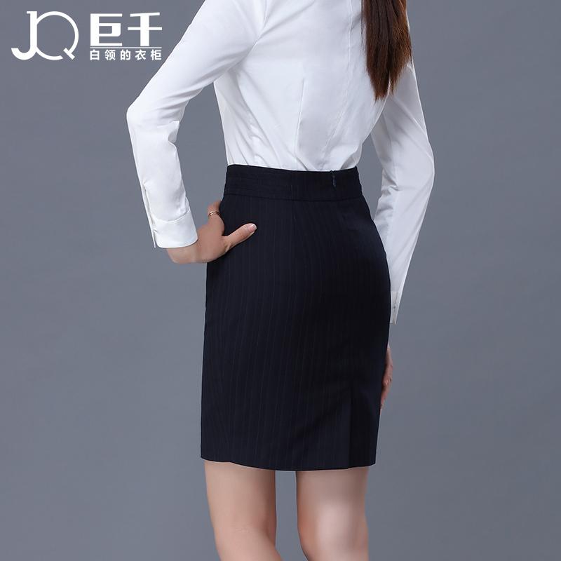 Женские дизайнерские юбки
