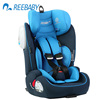 Eternally Classic kid safety car seats lucky baby
