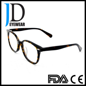 2016 Cheap Specs Eye Glasses Chain Blue Moon Eyeglass Frames