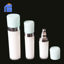 Professional Accepted Oem Plastic Body Lotion Bottles Set